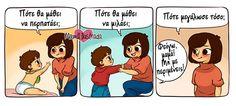 Μία ευφάνταστη εικονογράφος και μητέρα αποφάσισε να αποδώσει με αστεία κόμικς τα καθημερινά προβλήματα των μαμάδων. Τελικά, μία εικόνα μπορεί να είναι χίλιες λέξεις!