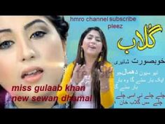 New 2019 Chalay Chalay ni asi Chalay Chalay miss gulaab khan Best Dhamal Free Video Editing Software, Videos Please, Channel