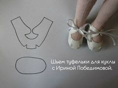 Small doll shoe pattern (Zapatos para muñecas) from Masters Feria - hecho a mano, hecho a manodoll shoes just hold pattern to bear/dolls foot to check if it will fitThe cutest doll shoes tutorialEcco in pochi passaggi come si creano le scarpine dell Sewing Dolls, Ag Dolls, Cute Dolls, Girl Dolls, Doll Crafts, Diy Doll, Doll Shoe Patterns, Dress Patterns, Doll Tutorial