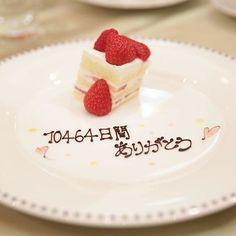 もひとつ#weddingtbt ♡ 両親へのケーキのプレートには、生まれてから挙式日までの日数を書いてもらいました。それを2人でテーブルまでサーブしに行って、また母を泣かせてみた✌️ ちなみに、メッセージプレートは500円でした! #ケーキサーブ #両親へ #ウェディングケーキ #メッセージプレート #生まれてから今日まで #卒花嫁 #卒花 #ウェディングレポ #wedding #軽井沢ウェディング #国内リゾ婚 #2016年6月11日挙式 #0611組 #ブレストンコート #フォレストゲイトギャラリー #marry花嫁 #marry本 #ウェディングニュース #ウェディングソムリエアンバサダー #ウェディングぼけ #こと婚 #marry本こだわり演出