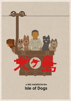ISLE of DOGS movie film poster. This is an original print illustrated by me, the artist. Size is approximately 16 by 12. Print will be shipped in a protective tube. Check out my other Movie prints in the series: http://www.etsy.com/shop/monstergallery?section_id=5404018 Frame NOT