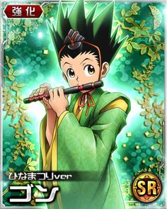 hxh mobage cards Gon