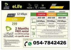 28 Best Etisalat Elife Home Wifi Internet latest offers UAE