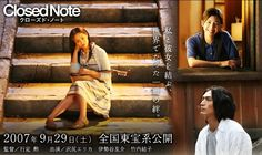 Closed Note - Poster