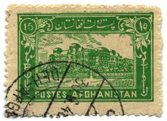 http://upload.wikimedia.org/wikipedia/commons/6/62/Stamp_Afghanistan_1939_15p.jpg
