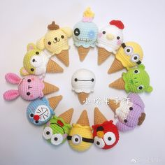 63 New Ideas For Knitting Animals Haken Kawaii Crochet, Crochet Food, Cute Crochet, Crochet Crafts, Yarn Crafts, Crochet Projects, Crochet Flower Patterns, Crochet Patterns Amigurumi, Crochet Dolls