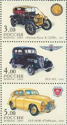 Vintage Cars (4th Series)