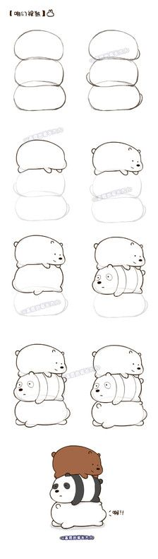 Come disegnare i tre orsetti di un simpatico cartone animato