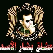 ''Lovers of Bashar al-Assad''