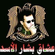 ''Lovers of Bashar al-Assad''