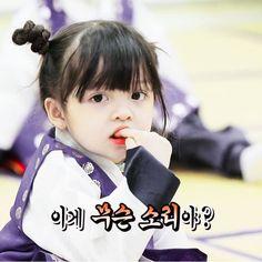 Cute Kids, Cute Babies, Liam Williams, Triplet Babies, Superman Kids, Eden Park, Baby Park, Asian Kids, Triplets