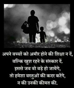 49 Best Quation S Images Quotes Friend Birthday Quotes Hindi Quotes On Life