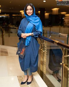 Iranian Women Fashion, Womens Fashion, Iranian Actors, Iranian Beauty, Cute Babies Photography, Persian Girls, Modern Hijab, Prom Dresses Long With Sleeves, Muslim Women