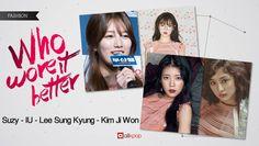Who Wore It Better: Suzy vs. IU vs. Lee Sung Kyung vs. Kim Ji Won | http://www.allkpop.com/article/2016/07/who-wore-it-better-suzy-vs-iu-vs-lee-sung-kyung-vs-kim-ji-won