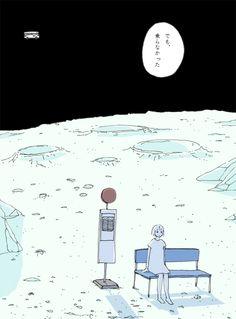 alive as much as you can Character Illustration, Illustration Art, Manga Art, Anime Art, Elephant Sketch, Looks Dark, Japanese Illustration, Kawaii, Doodle Designs