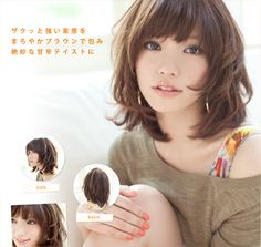 "Asian look, hairstyle inspiration by Lucido-L Check out the how to from ""Website"" above the picture."