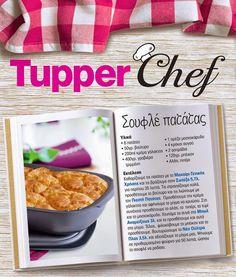 Tupperware, Breakfast, Recipes, Food, Morning Coffee, Essen, Meals, Ripped Recipes, Eten