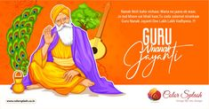 Enlighten your heart and mind With knowledge and sanctity. Happy Guru Nanak Jayanti...!!!  www.colorsplash.co.in  #Waheguruji #Sikhism #Gurunanakdevji #Celebrations2019 #Gurugranthsahibji #Gurugobindsinghji #Waheguruji_Ka_Khalsa #Waheguruji_Ki_fateh #Khalsa #Gurbani #Kindness #Prosperity #Reflect #Goodness #BabaNanak #happyBirthday #GuruNanak #DhanGuruNanak #ColorSplash #CSDelhi #GraphicDesigningCompany