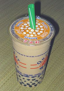 Bubble Tea – Wikipedia