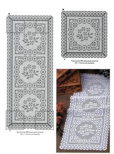World crochet: Motif 307 Crochet Patterns Filet, Crochet Doily Diagram, Crochet Motifs, Doily Patterns, Thread Crochet, Crochet Stitches, Crochet Table Runner, Crochet Tablecloth, Crochet Home