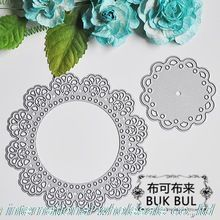 Lace round scrapbooking dies metal NEW ARRIVAL EMBOSSING STENCILS metal die cutting dies sizzix die cuts embossing folder(China (Mainland))