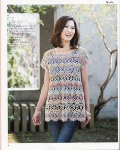 alena.aelena;s album: I want to make this!! Beautiful Pineapple (abacaxi) design crochet top made from the top down (neck to hem)  ....so pretty!