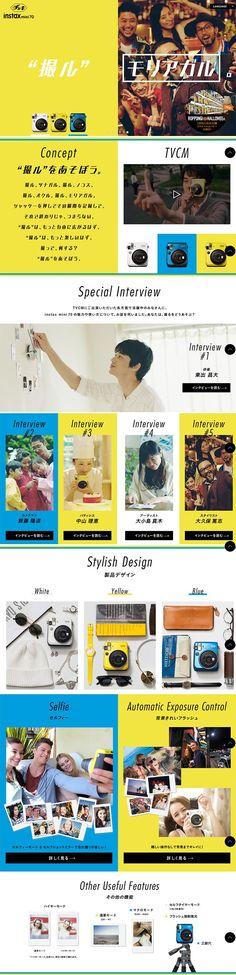 ランディングページ(LP)デザインを集めました。東京都港区のFUJIFILM 様の自社サイトに掲載されているランディングページです。【家電・パソコン・通信機器】チェキ instax mini 70のLPデザイン。イエロー(黄色)系を基調とし、にぎやか系なデザインで制作されています Web Banner Design, Web Ui Design, Best Web Design, Email Design, Site Design, Layout Design, Graphic Design, Instax Mini 70, Love Sites