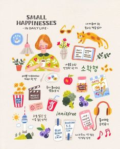 Many many little things that make us happy during the day can change our whole life! Today's joys into tomorrow's blessings 💫 Poster S, Good Notes, Illustrations And Posters, Cute Illustration, Cute Stickers, Cute Drawings, Cute Art, Art Inspo, Doodles