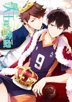 Oikawa Tooru and Kageyama Tobio | Haikyuu! | ♤ Anime ♤ The king and the great king of the court