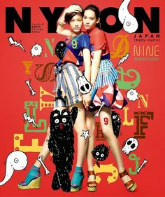 Ride Your Dragon: NYLON Japan magazine