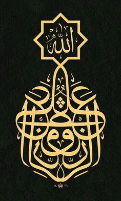 Calligraphy Tattoo, Arabic Calligraphy Art, Arabic Art, Old World Furniture, Islamic Patterns, Foil Art, Notebook Covers, Sufi, Ancient Art