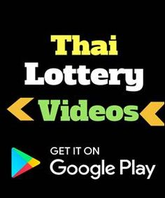 Thai Lottery 01 September 2018 Results Live Streaming Online - Thai Lottery Results Live 01 December 2019 Thai Lottery Result Today Winning Lottery Numbers, Winning The Lottery, Main Mumbai, Lotto Results, Lottery Result Today, Lottery Tips, Facebook Timeline, Google Play, Read More