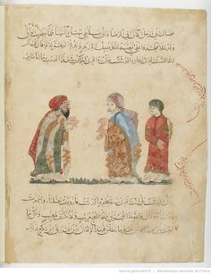 folio 67v, maqama 23. Abu Zayd, his son and al-Harith