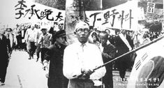 4.19 혁명 사진들