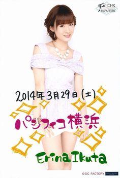 Twitter / shampoo0721: モーニング娘。'14生田衣梨奈(*´ω`)/ http:/ ...