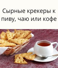 Bread And Pastries, Waffles, Good Food, Food And Drink, Snacks, Meals, Cookies, Breakfast, Recipes