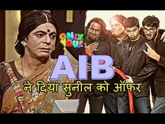 AIB gave Intresting Job Offer to Sunil Grover