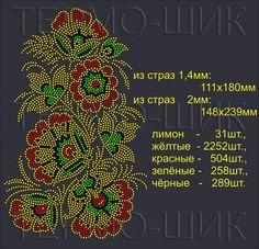Узор - хохломская роспись