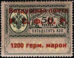 «Консульский полтинник», РСФСР, 1922.