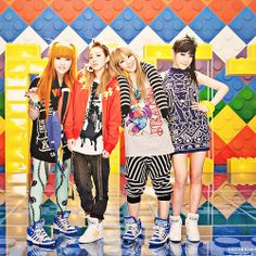 Don't Stop the Music! {2NE1}