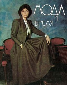 Russian fashion back from 1979