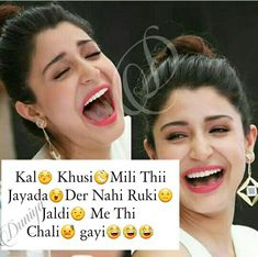 Wo chala gaya Funny Quotes In Urdu, Funny Quotes For Kids, Love Quotes In Hindi, Funny Girl Quotes, True Love Quotes, Girly Quotes, Romantic Love Quotes, Jokes Quotes, Attitude Quotes For Girls