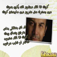 قصى خولى http://kosaikhauli.blogspot.com/p/fans-designes.html