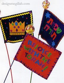 Design Megillah: Simchat Torah Flags