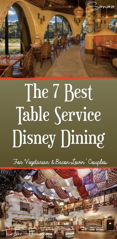 My girlfriend is a vegetarian. I am not. Eating meals around Walt Disney World includes a lot of planning on my end because it's important for both of us to have a great experience. In the past, we've stuck to buffets, however on our last Disney Dining Plan Vacation to the World we did our research and came up with a list of solid options to please both of us.