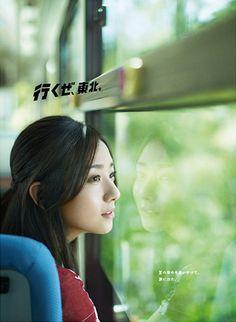 2013-Summer-Vol.2