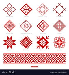 National ornament background vector image on VectorStock Embroidery Tattoo, Folk Embroidery, Cross Stitch Embroidery, Embroidery Patterns, Celtic Knot Tutorial, Slavic Tattoo, Logos Retro, Free To Use Images, Geometric Logo