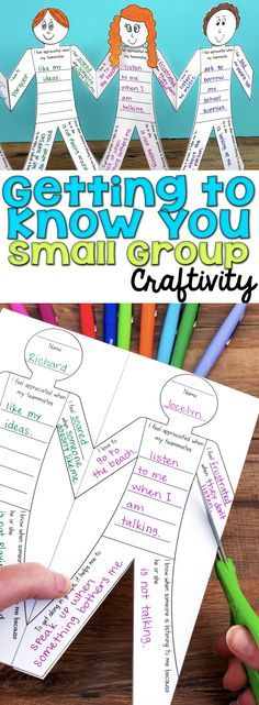 This Getting to Know You Small Group Craftivity is a fun way to help students establish themselves within small groups, table groups, or as a whole class. Cut them apart, glue on a head, and display. Beginning Of The School Year, New School Year, First Day Of School, Back To School, School Stuff, High School, Get To Know You Activities, Professor, Classroom Activities