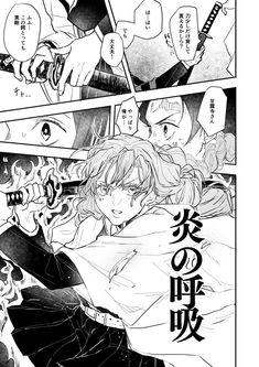 Anime Oc, Anime Demon, Manga Anime, Star Festival, Pisces Love, Anime Wallpaper Live, Manga Pages, Slayer Anime, He Is Able