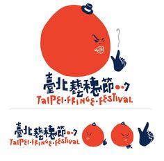 Typographic Design, Typography Logo, Logos, Lettering, Chinese Typography, Japan Logo, Font Design, Branding Design, Type Logo